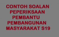 CONTOH SOALAN PEPERIKSAAN ONLINE PEMBANTU PEMBANGUNAN MASYARAKAT S19