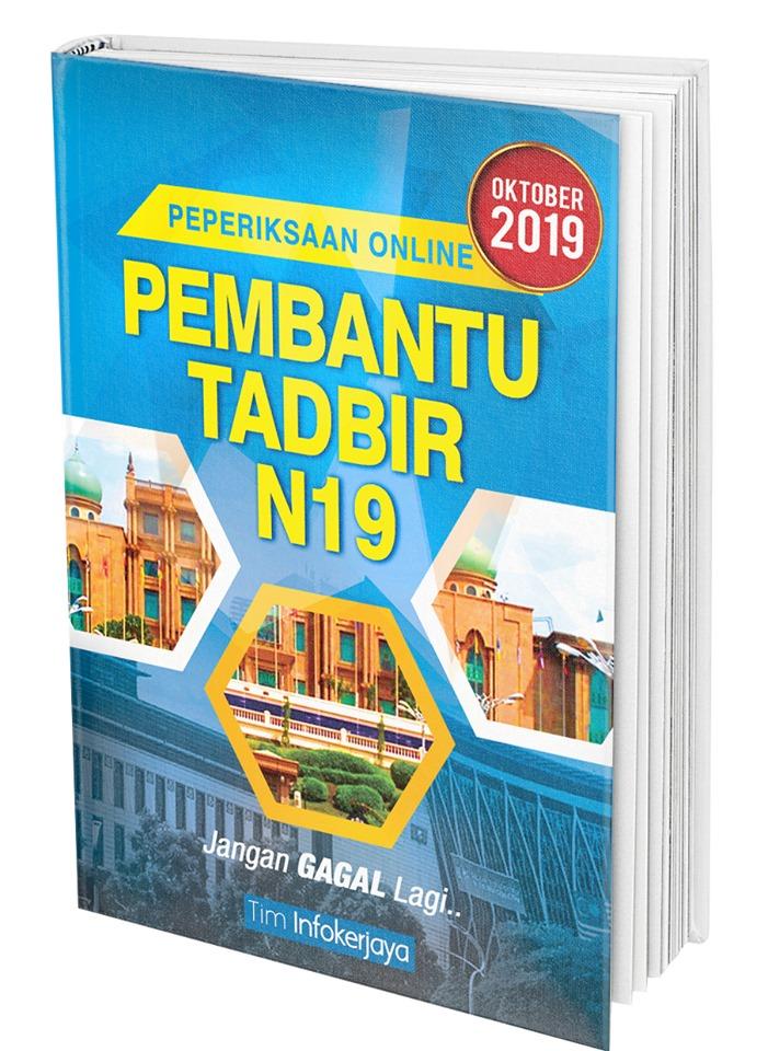 panduan peperiksaan online Pembantu Tadbir N19