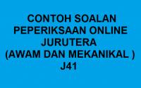 CONTOH SOALAN PEPERIKSAAN ONLINE JURUTERA J41