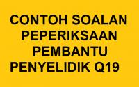 CONTOH SOALAN PEPERIKSAAN ONLINE PEMBANTU PENYELIDIK Q19