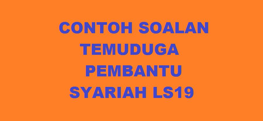 CONTOH SOALAN TEMUDUGA PEMBANTU SYARIAH LS19
