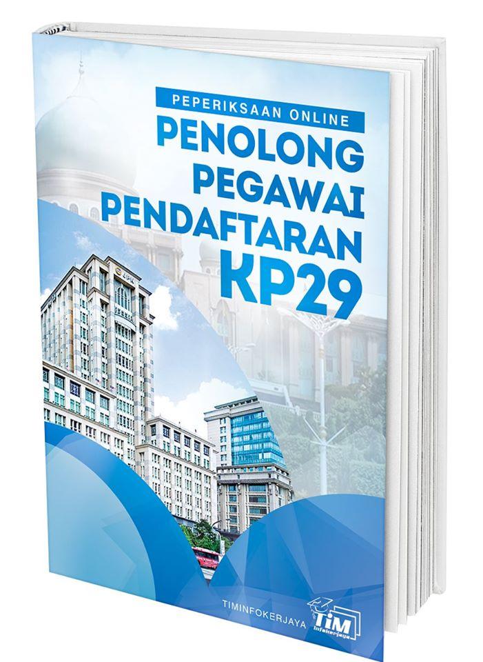 Rujukan Penolong Pegawai Pendaftaran KP29