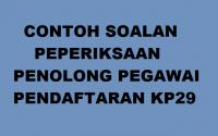 CONTOH SOALAN PEPERIKSAAN ONLINE PENOLONG PEGAWAI PENDAFTARAN KP29