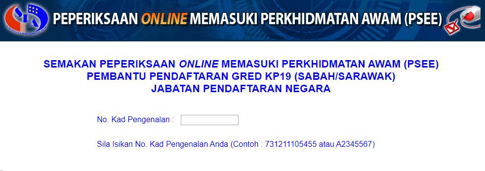 semakan peperiksaan online PSEE pendaftaran kp19