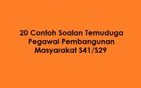 20 Contoh Soalan Temuduga Pegawai Pembangunan Masyarakat S41/S29