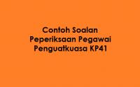 Contoh Soalan Peperiksaan Pegawai Penguatkuasa KP41