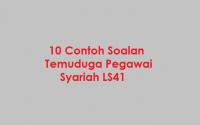 Contoh-Soalan-Temuduga-Pegawai-Syariah-LS41-1