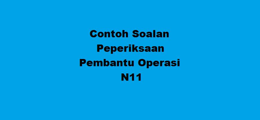 Rujukan pembantu Operasi N11